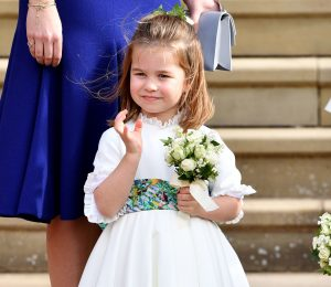 Princess Charlotte may be closer to Prince Charles than Prince George for this sweet occasion